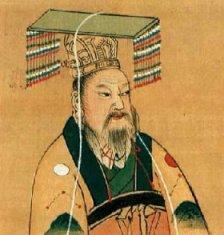 empereur Huang di